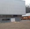 神奈川県立近代美術館 鎌倉別館リニューアル・オープン記念展1月19日までです。