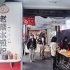 【台湾】安くておいしい!台北駅近くのテイクアウトグルメ♡