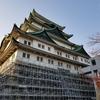 尾張名古屋は城でもつ!加藤さんといっしょに。