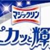 帰省だお 2017/8/18