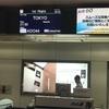 僕のゴールデンウイーク 1日目 ~ Night Flight オタ活のため再び東京へ