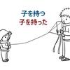 出産・育児は「する」じゃなくて「した」に意味を付けるもの【少子化】