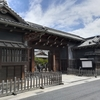 飯塚の石炭王の邸宅と老舗お菓子本店