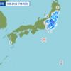 2021年 9月14日の午前7時46分頃の東海道南方沖の地震は「人工地震(意図的)」に起こした地震と判断しましたとねち。