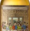 スプリングバンク 1995 21年 ブティックウイスキー ウイスク・イー向け 47.6%