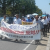 50回目の「憲法の破壊を許さないランチTIMEデモ」を実施しました~和歌山の地からアピールを続けて