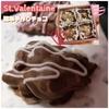 【4つの食材でできる】バレンタインチョコ手作り簡単レシピ♡低コストでおしゃれ女子力高め