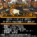 """【ギター&ベース点検会】4月22日「""""ぐーん""""と弾きやすくなる!ギター&ベース点検会」開催いたします!"""