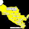 【危険情報】ウズベキスタンの危険情報【危険レベル継続】(内容の更新)