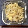 【もやしのペペロンチーノ風ナムル】レンジで作り置きレシピ♪簡単!時短!ヘルシー!