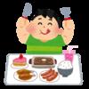 太った人おすすめのアレを食べたら職場の全員があっという間に太った話。美味しいんだけどね、アレ。