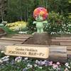 横浜  里山ガーデンに行って来ました