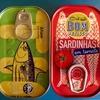 イワシ缶詰でおうちトラットリア(イタリア大衆店)料理