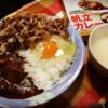 カレー番長への道 〜番外編〜「帆立カレー」