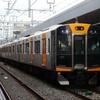 阪神1000系 1211F 【その3】