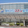 鳥取砂丘コナン空港に『ポアロ』出現!!