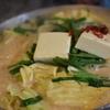「一人もつ鍋はうちが元祖です!」元祖博多麺もつ屋で一人もつ鍋を堪能してきた