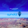 sphotzという写真共有サービスを近々リリースします