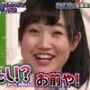 NGT48のにいがったフレンド!の山田野絵(のえぴー)が神女子だった件。。。
