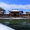 平等院(2015年1月3日再び積雪)