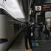 【お茶コラム】金沢出張のついでに、金沢駅で丸八製茶場さんの「加賀棒茶」を購入した話