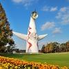【関西文化の日】万博記念公園の庭園と紅葉【無料】