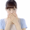 もし彼氏彼女の口が臭かったらどうする?別れる前に出来る8つの口臭対策