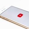 【日常】Youtubeも捨ててみたら時間がたくさんできた!#184点目