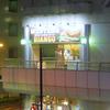 駅前食堂  ウエスタン・ジャンゴ WESTERN DJANGO