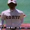北海道日本ハムファイターズ加藤貴之選手⑭6度目の正直でシーズン初勝利を!