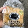 ヤマザキ パン・オ・ルヴァン 3種の果実とチーズクリームのパン 食べてみました