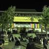 成田山参拝