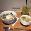 #135 ナナズグリーンティー 鶏そぼろ丼、水出し宇治煎茶