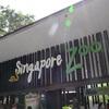 Singapore Zooに行ったらスコールに降られた話。