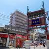 JR石川町駅から「カフェドゥラプレス」へ 車イスでのアクセスは? 入口・推奨ルート