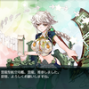 【雲龍任務】「第六〇一航空隊」出撃せよ! 【烈風(六〇一空)】