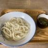 吉本食品-三本松
