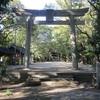 矢作神社までいってきた - 2019年10月15日