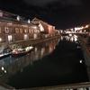 小樽観光のベストスポット「小樽運河」の楽しみ方