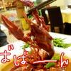 アナタは食べられる⁉蘇州・山糖街でザリガニ!