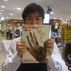 横浜店は宝の山!?番外編~スタッフの「寒ぅ~い冬に演奏したい一曲」紹介します!