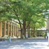 【進路に悩める学生へ】『未来を見る目』で決める大学選び