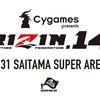 「RIZIN(ライジン).14」フジテレビで地上波放送が決定