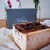 ノーブルさがたまらない【旅するチーズケーキ x ROSE LABO】 食べられるバラのチーズケーキ