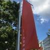 2018.8.15 終戦記念日を迎える前日は住吉神社と、櫛田神社へ