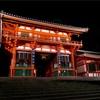 京都まち歩き#5(夜の八坂神社あたり)