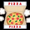 「ピザが食べたい」