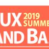 JALUXグランバザール2019夏開催