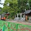 八坂神社の境内、工事中の美御前社!
