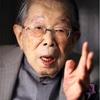 日野原重明さん死去 105歳 聖路加国際病院名誉院長